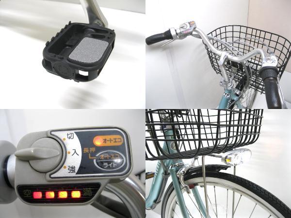 ... 良し!   トヨハラ自転車商会
